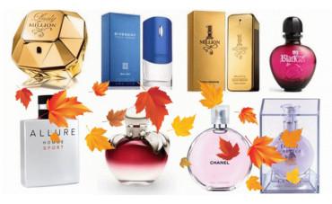 Чем пахнет осень: топ-5 изысканных парфюмов