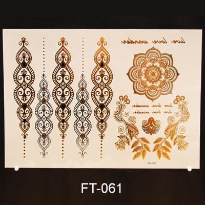 Flash Tattoo 210x148 FT061
