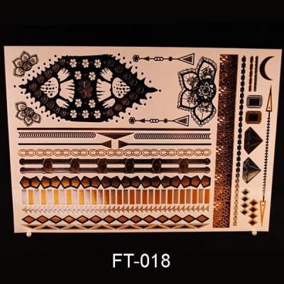 Flash Tattoo 210x148 FT018
