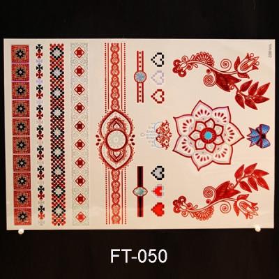 Flash Tattoo 210x148 FT050