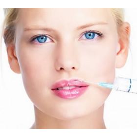 Пептидный комплекс для губ Hilurlip