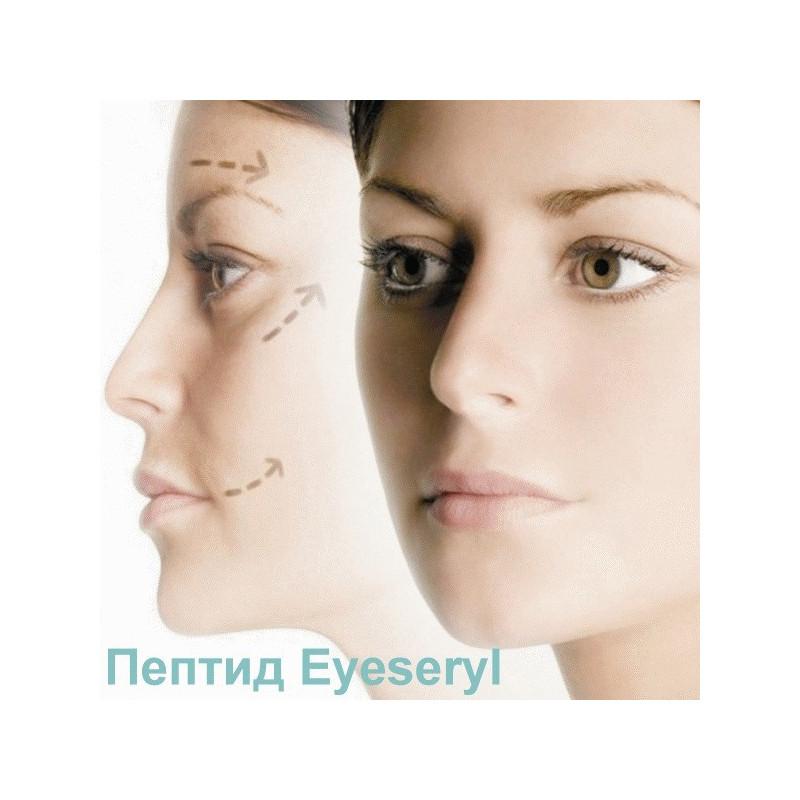 Пептид Eyeseryl