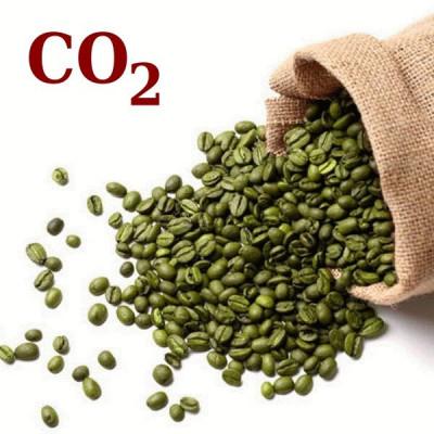 СО2-екстракт зеленої кави