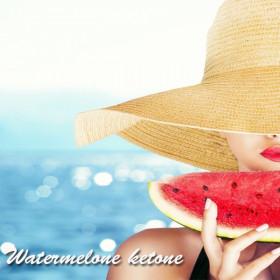 Кетон арбуза (ватермелон)
