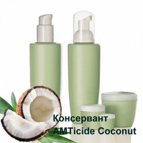 Консервант AMTicide Coconut