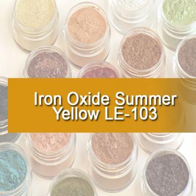 Пігмент сухий жовтий (оксид заліза)