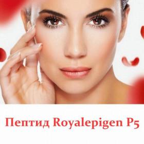 Пептид Royalepigen P5