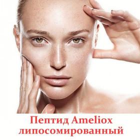 Пептид липосомированный Ameliox