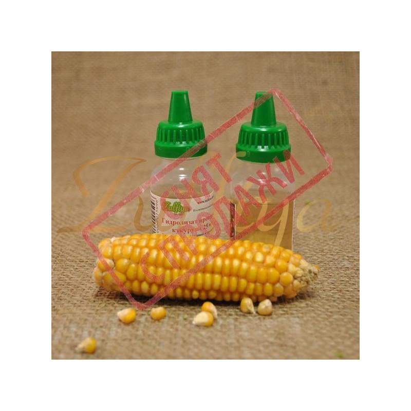 Гидролизат протеинов кукурузы