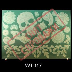 ЗНЯТО З ПРОДАЖУ White Tattoo WT117
