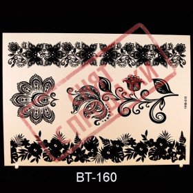 ЗНЯТО З ПРОДАЖУ Black Tattoo BT160