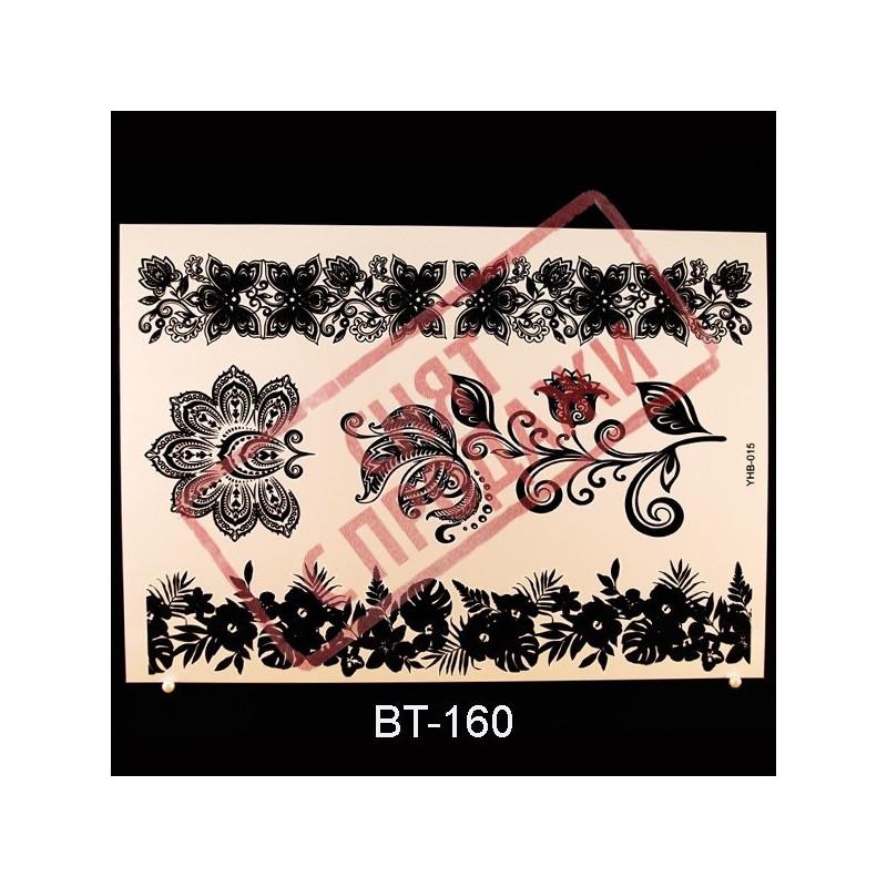 СНЯТ С ПРОДАЖИ Black Tattoo BT160