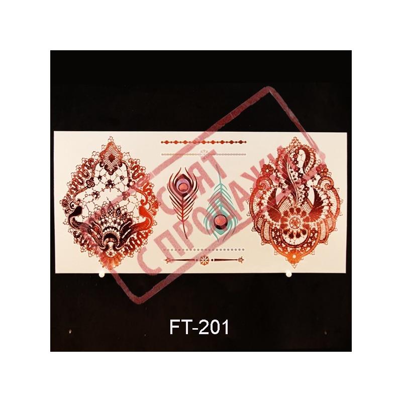 СНЯТ С ПРОДАЖИ Flash Tattoo 210x102 FT201