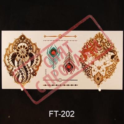 СНЯТ С ПРОДАЖИ  Flash Tattoo 210x102 FT202