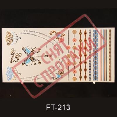 СНЯТ С ПРОДАЖИ Flash Tattoo 210x102 FT213