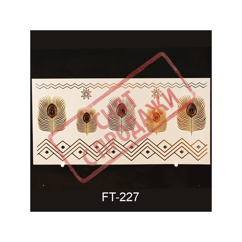 ЗНЯТО З ПРОДАЖУ Flash Tattoo 210x102 FT227