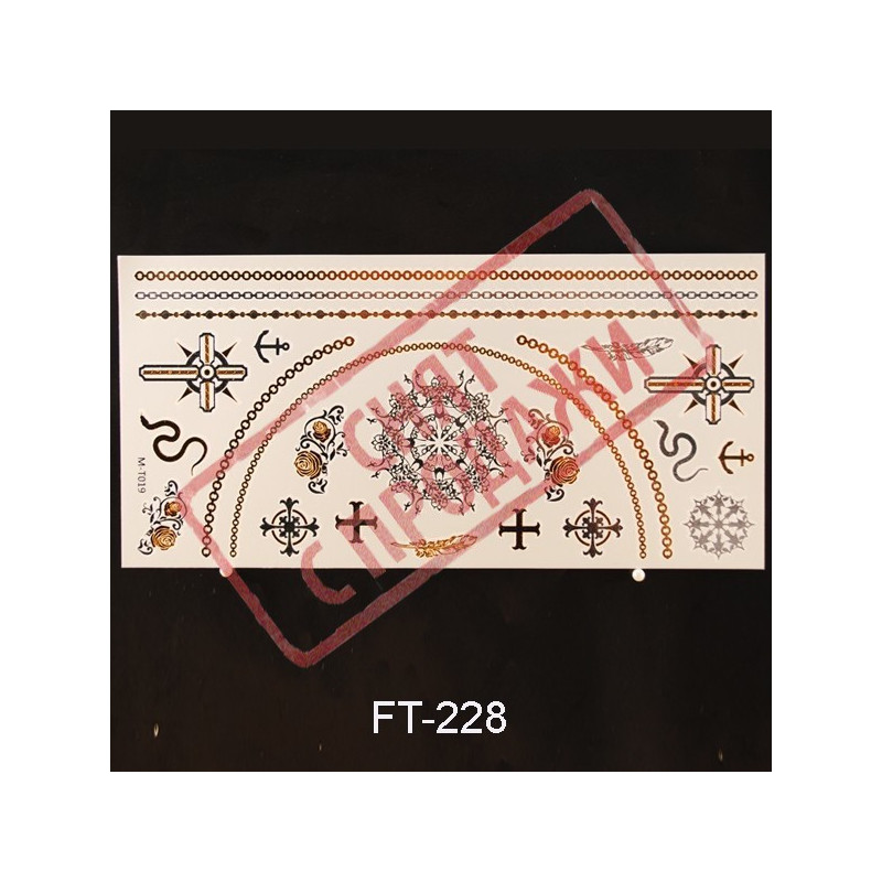 ЗНЯТО З ПРОДАЖУ Flash Tattoo 210x102 FT228