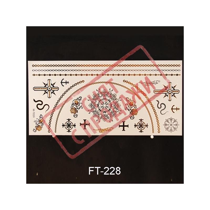 ЗНЯТО З ПРОДАЖУ Flash Tattoo 210x102 FT228