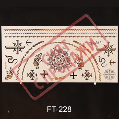 СНЯТ С ПРОДАЖИ Flash Tattoo 210x102 FT228