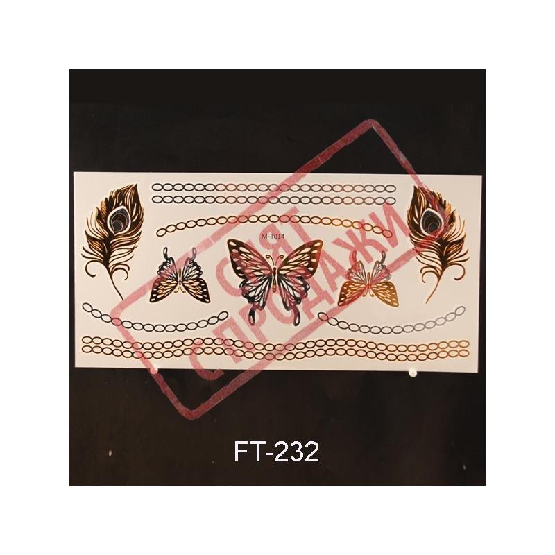 СНЯТ С ПРОДАЖИ Flash Tattoo 210x102 FT232