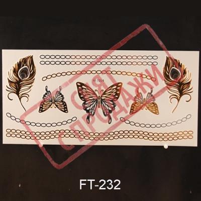 ЗНЯТО З ПРОДАЖУ Flash Tattoo 210x102 FT232