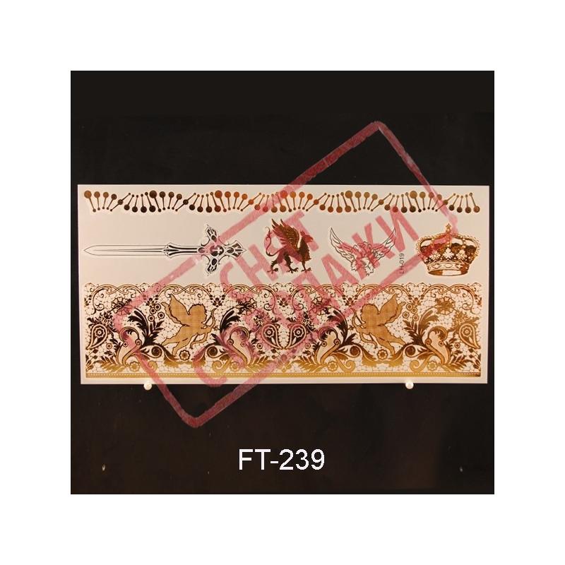 Flash Tattoo 210x102 FT239