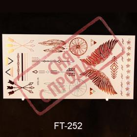 СНЯТ С ПРОДАЖИ Flash Tattoo 210x102 FT252