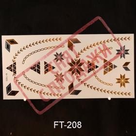 СНЯТ С ПРОДАЖИ Flash Tattoo 210x102 FT208