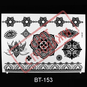 ЗНЯТО З ПРОДАЖУ  Black Tattoo BT153