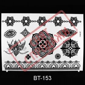 ЗНЯТО З ПРОДАЖУ  Black Tattoo BT153