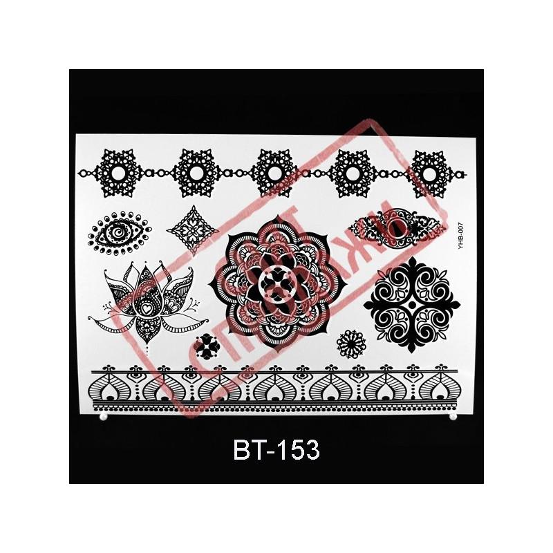 СНЯТ С ПРОДАЖИ Black Tattoo BT153