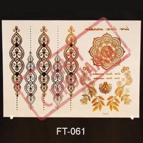 СНЯТ С ПРОДАЖИ Flash Tattoo 210x148 FT061