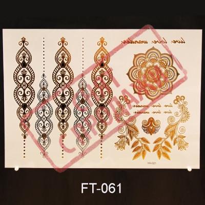 ЗНЯТО З ПРОДАЖУ Flash Tattoo 210x148 FT061