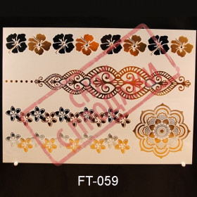 ЗНЯТО З ПРОДАЖУ Flash Tattoo 210x148 FT059