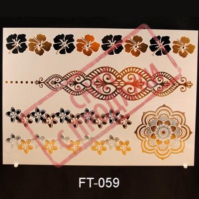 СНЯТ С ПРОДАЖИ Flash Tattoo 210x148 FT059