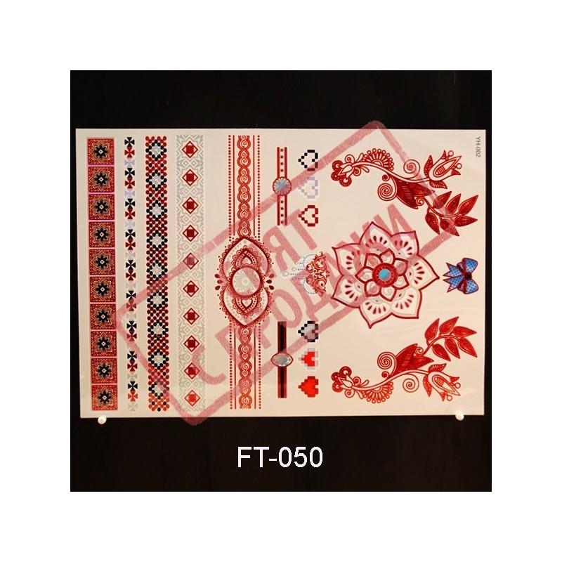 СНЯТ С ПРОДАЖИ Flash Tattoo 210x148 FT050