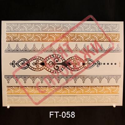 СНЯТ С ПРОДАЖИ Flash Tattoo 210x148 FT058