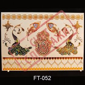 СНЯТ С ПРОДАЖИ Flash Tattoo 210x148 FT052
