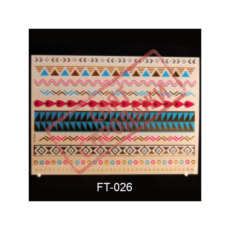 СНЯТ С ПРОДАЖИ Flash Tattoo 210x148 FT026