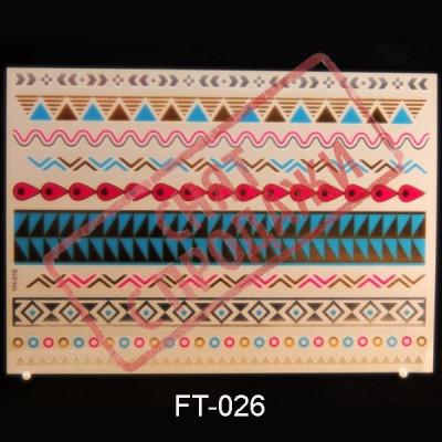 ЗНЯТО З ПРОДАЖУ Flash Tattoo 210x148 FT026