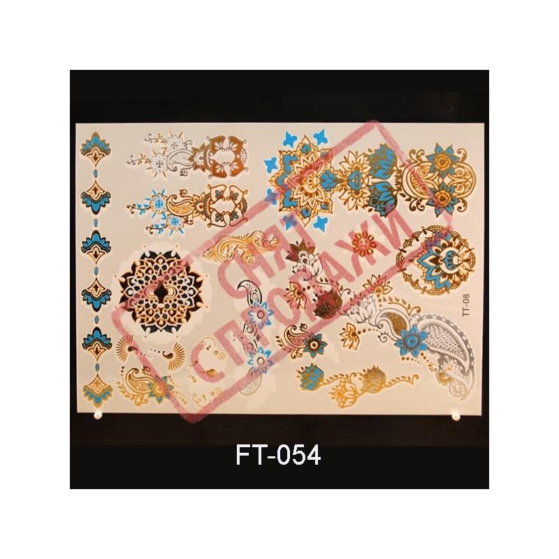 СНЯТ С ПРОДАЖИ Flash Tattoo 210x148 FT054