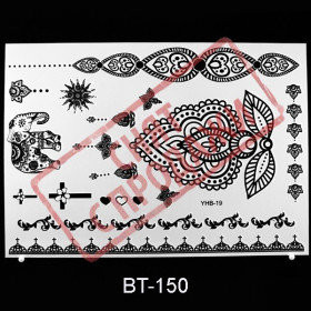 ЗНЯТО З ПРОДАЖУ Black Tattoo BT150
