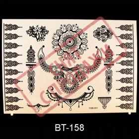 СНЯТ С ПРОДАЖИ Black Tattoo BT158