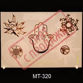ЗНЯТО З ПРОДАЖУ Magic Tattoo MT320