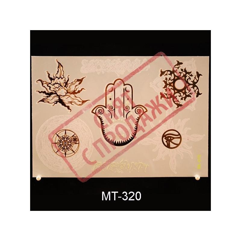 СНЯТ С ПРОДАЖИ Magic Tattoo MT320
