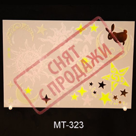 ЗНЯТО З ПРОДАЖУ Magic Tattoo MT323