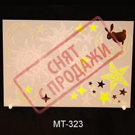 СНЯТ С ПРОДАЖИ Magic Tattoo MT323