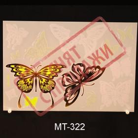 ЗНЯТО З ПРОДАЖУ Magic Tattoo MT322