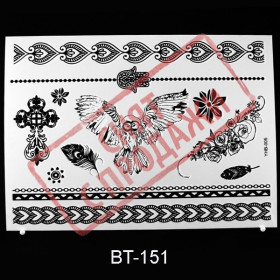 ЗНЯТО З ПРОДАЖУ Black Tattoo BT151