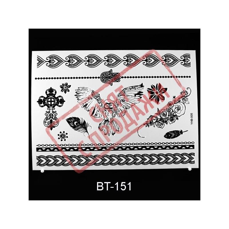 СНЯТ С ПРОДАЖИ Black Tattoo BT151